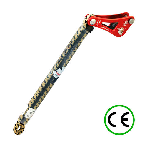 ROPE WRENCH simple